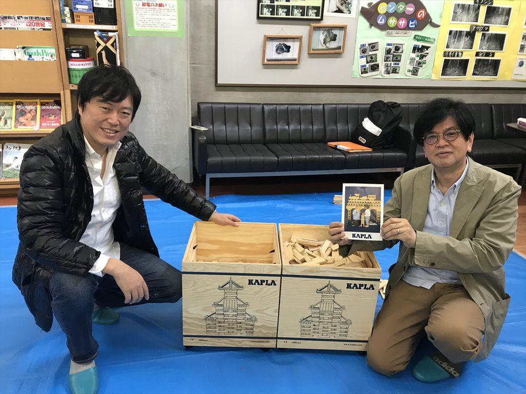 USEIの寄付により購入した遊具「KAPLA」